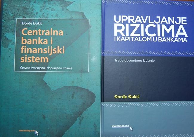 Две књиге професора Ђукића на Сајму у Београду